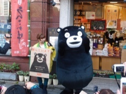 Where are my cheeks?! Mouth-watering, cheek-dropping delicious Kumamoto produce_サムネイル
