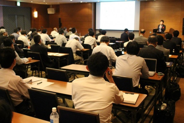 The Crisis Management Innovation Project_サムネイル