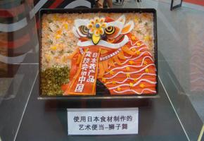 Japanese Meal Appeal in Shanghai3