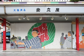 The Asakusa Picture Scrolls in Tokyo_サムネイル