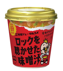 """""""Marukome: Rocking out with miso soup!"""" for Marukome_thumb"""