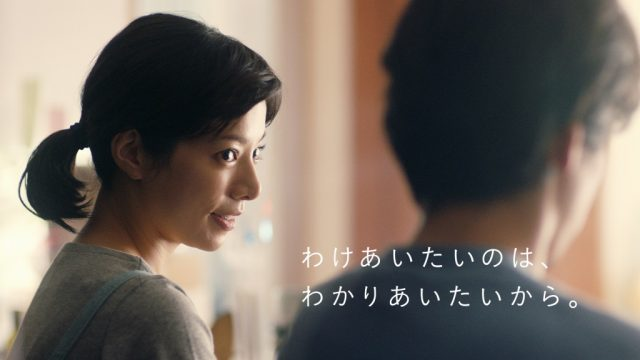 Changing Housework from a JOB to JOY_サムネイル