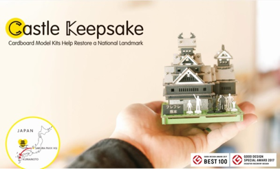 Castle Keepsake_thumb