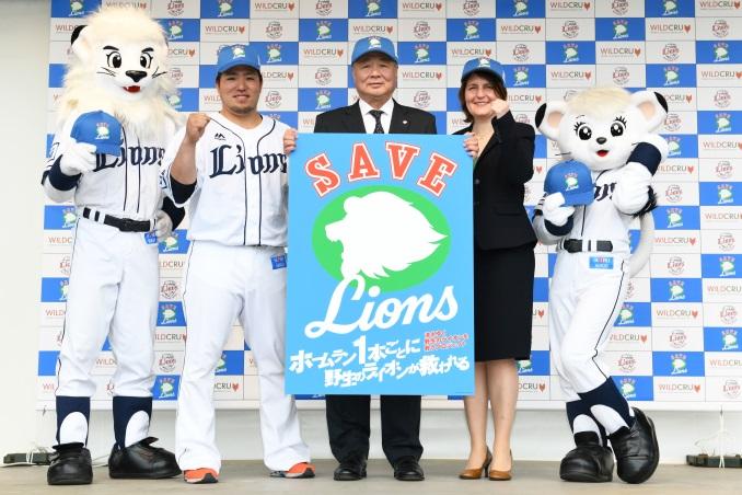 Save Lions_thumb
